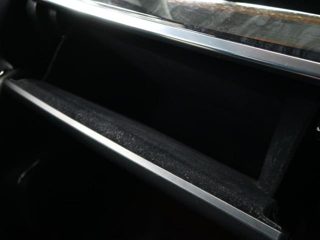 2.5S Cパッケージ 純正10型ナビ 後席モニター 禁煙車 両側パワースライドドア 電子インナーミラー レーダークルーズ デュアルエアコン 前席シートヒーター ETC パワーシート(54枚目)