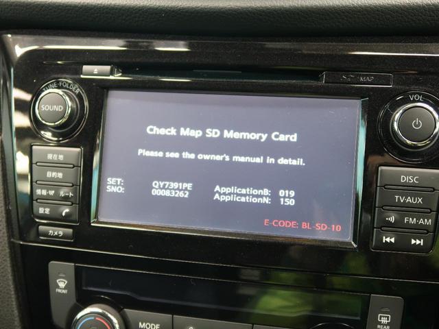 20X エマージェンシーブレーキパッケージ 純正コネクトナビ 全周囲カメラ 禁煙車 前席シートヒーター ETC デュアルエアコン スマートキー 純正アルミ LEDヘッド 衝突軽減 アイドリングストップ(4枚目)