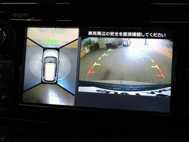 20X エマージェンシーブレーキパッケージ 純正コネクトナビ 全周囲カメラ 禁煙車 前席シートヒーター ETC デュアルエアコン スマートキー 純正アルミ LEDヘッド 衝突軽減 アイドリングストップ(5枚目)