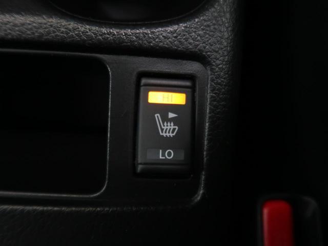 20X エマージェンシーブレーキパッケージ 純正コネクトナビ 全周囲カメラ 禁煙車 前席シートヒーター ETC デュアルエアコン スマートキー 純正アルミ LEDヘッド 衝突軽減 アイドリングストップ(6枚目)