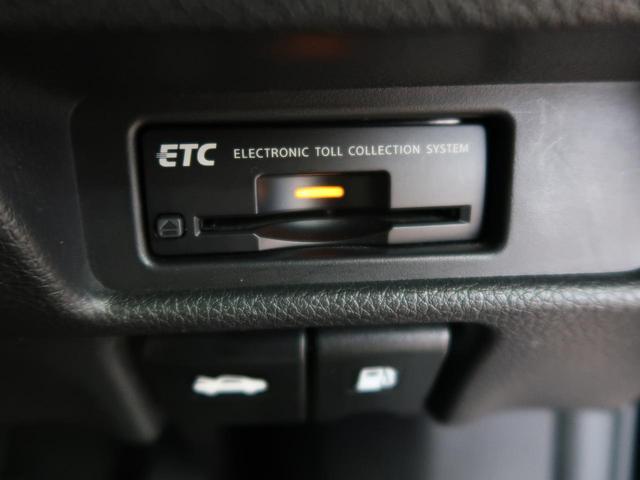 20X エマージェンシーブレーキパッケージ 純正コネクトナビ 全周囲カメラ 禁煙車 前席シートヒーター ETC デュアルエアコン スマートキー 純正アルミ LEDヘッド 衝突軽減 アイドリングストップ(7枚目)