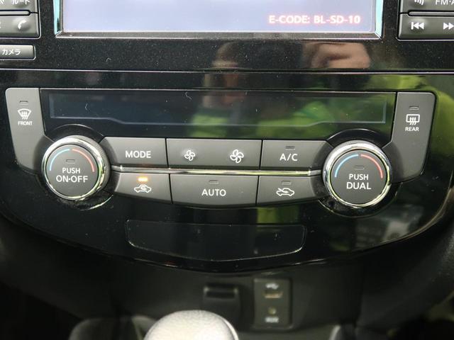 20X エマージェンシーブレーキパッケージ 純正コネクトナビ 全周囲カメラ 禁煙車 前席シートヒーター ETC デュアルエアコン スマートキー 純正アルミ LEDヘッド 衝突軽減 アイドリングストップ(8枚目)