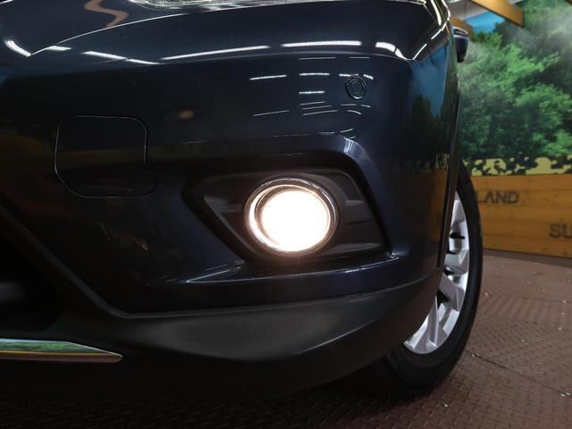 20X エマージェンシーブレーキパッケージ 純正コネクトナビ 全周囲カメラ 禁煙車 前席シートヒーター ETC デュアルエアコン スマートキー 純正アルミ LEDヘッド 衝突軽減 アイドリングストップ(26枚目)