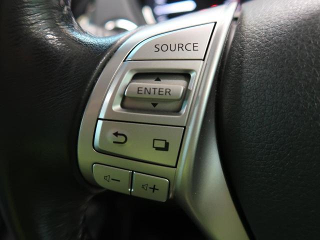 20X エマージェンシーブレーキパッケージ 純正コネクトナビ 全周囲カメラ 禁煙車 前席シートヒーター ETC デュアルエアコン スマートキー 純正アルミ LEDヘッド 衝突軽減 アイドリングストップ(30枚目)