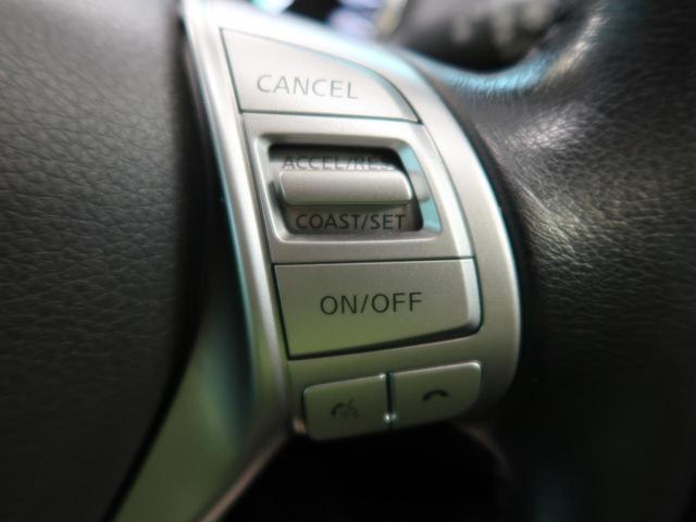 20X エマージェンシーブレーキパッケージ 純正コネクトナビ 全周囲カメラ 禁煙車 前席シートヒーター ETC デュアルエアコン スマートキー 純正アルミ LEDヘッド 衝突軽減 アイドリングストップ(32枚目)