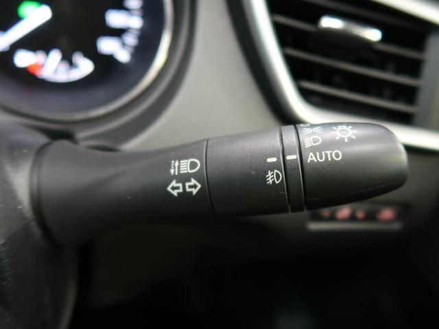 20X エマージェンシーブレーキパッケージ 純正コネクトナビ 全周囲カメラ 禁煙車 前席シートヒーター ETC デュアルエアコン スマートキー 純正アルミ LEDヘッド 衝突軽減 アイドリングストップ(33枚目)