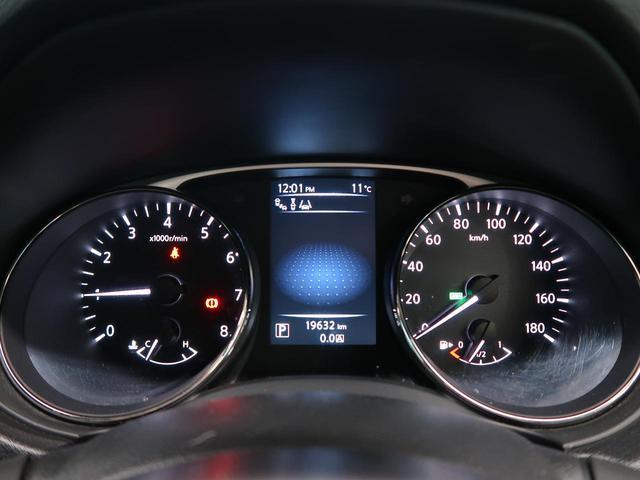 20X エマージェンシーブレーキパッケージ 純正コネクトナビ 全周囲カメラ 禁煙車 前席シートヒーター ETC デュアルエアコン スマートキー 純正アルミ LEDヘッド 衝突軽減 アイドリングストップ(34枚目)