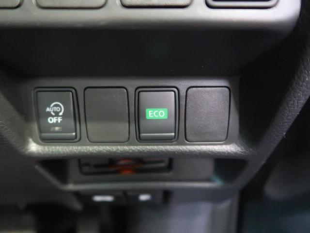 20X エマージェンシーブレーキパッケージ 純正コネクトナビ 全周囲カメラ 禁煙車 前席シートヒーター ETC デュアルエアコン スマートキー 純正アルミ LEDヘッド 衝突軽減 アイドリングストップ(36枚目)