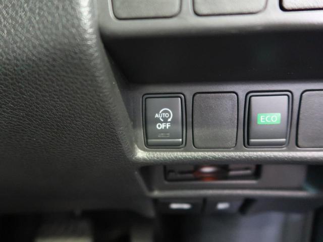 20X エマージェンシーブレーキパッケージ 純正コネクトナビ 全周囲カメラ 禁煙車 前席シートヒーター ETC デュアルエアコン スマートキー 純正アルミ LEDヘッド 衝突軽減 アイドリングストップ(37枚目)