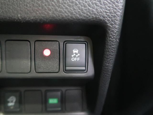 20X エマージェンシーブレーキパッケージ 純正コネクトナビ 全周囲カメラ 禁煙車 前席シートヒーター ETC デュアルエアコン スマートキー 純正アルミ LEDヘッド 衝突軽減 アイドリングストップ(38枚目)