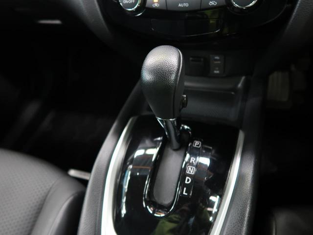 20X エマージェンシーブレーキパッケージ 純正コネクトナビ 全周囲カメラ 禁煙車 前席シートヒーター ETC デュアルエアコン スマートキー 純正アルミ LEDヘッド 衝突軽減 アイドリングストップ(43枚目)