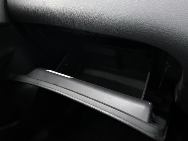 20X エマージェンシーブレーキパッケージ 純正コネクトナビ 全周囲カメラ 禁煙車 前席シートヒーター ETC デュアルエアコン スマートキー 純正アルミ LEDヘッド 衝突軽減 アイドリングストップ(44枚目)