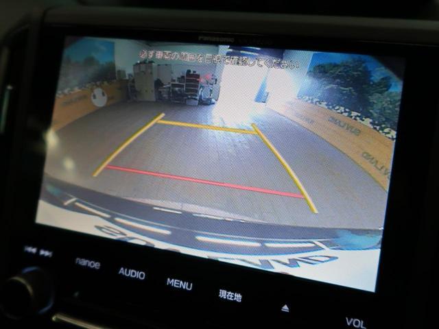 2.0i-S アイサイト メーカーオプションナビ レーダークルーズコントロール 禁煙車 4WD パワーシート ETC デュアルエアコン LEDヘッド アイドリングストップ 車線逸脱機能(5枚目)