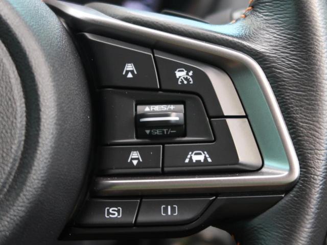 2.0i-S アイサイト メーカーオプションナビ レーダークルーズコントロール 禁煙車 4WD パワーシート ETC デュアルエアコン LEDヘッド アイドリングストップ 車線逸脱機能(6枚目)