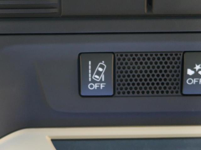 2.0i-S アイサイト メーカーオプションナビ レーダークルーズコントロール 禁煙車 4WD パワーシート ETC デュアルエアコン LEDヘッド アイドリングストップ 車線逸脱機能(9枚目)