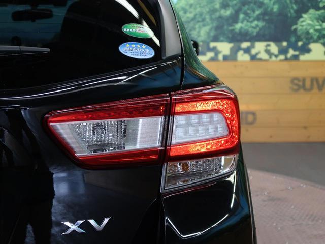2.0i-S アイサイト メーカーオプションナビ レーダークルーズコントロール 禁煙車 4WD パワーシート ETC デュアルエアコン LEDヘッド アイドリングストップ 車線逸脱機能(21枚目)
