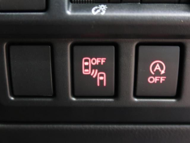 2.0i-S アイサイト メーカーオプションナビ レーダークルーズコントロール 禁煙車 4WD パワーシート ETC デュアルエアコン LEDヘッド アイドリングストップ 車線逸脱機能(29枚目)