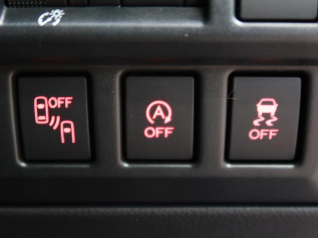 2.0i-S アイサイト メーカーオプションナビ レーダークルーズコントロール 禁煙車 4WD パワーシート ETC デュアルエアコン LEDヘッド アイドリングストップ 車線逸脱機能(30枚目)