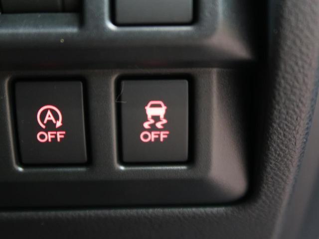 2.0i-S アイサイト メーカーオプションナビ レーダークルーズコントロール 禁煙車 4WD パワーシート ETC デュアルエアコン LEDヘッド アイドリングストップ 車線逸脱機能(31枚目)