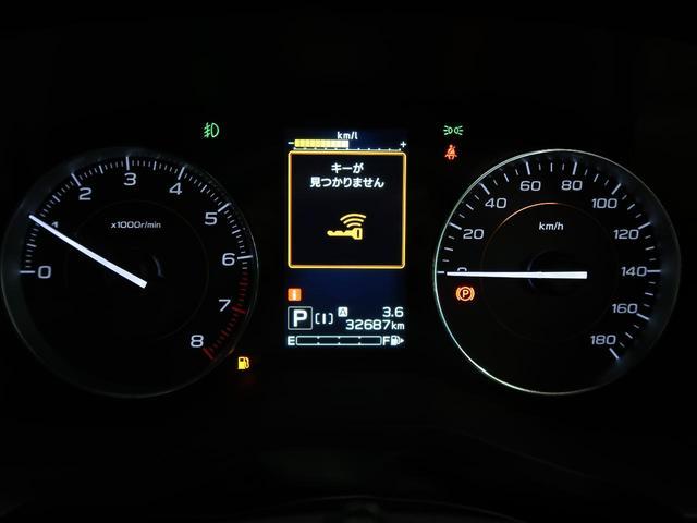 2.0i-S アイサイト メーカーオプションナビ レーダークルーズコントロール 禁煙車 4WD パワーシート ETC デュアルエアコン LEDヘッド アイドリングストップ 車線逸脱機能(41枚目)