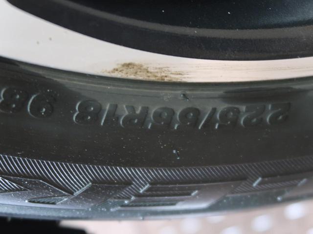 2.0i-S アイサイト メーカーオプションナビ レーダークルーズコントロール 禁煙車 4WD パワーシート ETC デュアルエアコン LEDヘッド アイドリングストップ 車線逸脱機能(45枚目)