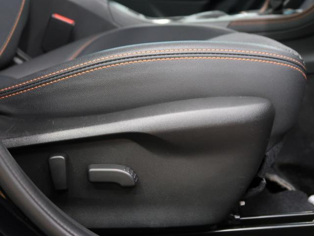 2.0i-S アイサイト メーカーオプションナビ レーダークルーズコントロール 禁煙車 4WD パワーシート ETC デュアルエアコン LEDヘッド アイドリングストップ 車線逸脱機能(46枚目)