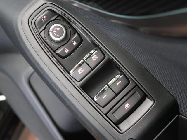 2.0i-S アイサイト メーカーオプションナビ レーダークルーズコントロール 禁煙車 4WD パワーシート ETC デュアルエアコン LEDヘッド アイドリングストップ 車線逸脱機能(47枚目)