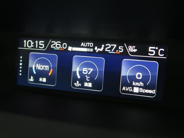 2.0i-S アイサイト メーカーオプションナビ レーダークルーズコントロール 禁煙車 4WD パワーシート ETC デュアルエアコン LEDヘッド アイドリングストップ 車線逸脱機能(49枚目)