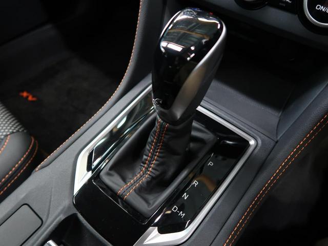 2.0i-S アイサイト メーカーオプションナビ レーダークルーズコントロール 禁煙車 4WD パワーシート ETC デュアルエアコン LEDヘッド アイドリングストップ 車線逸脱機能(50枚目)