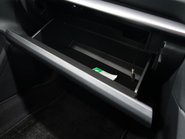 2.0i-S アイサイト メーカーオプションナビ レーダークルーズコントロール 禁煙車 4WD パワーシート ETC デュアルエアコン LEDヘッド アイドリングストップ 車線逸脱機能(51枚目)