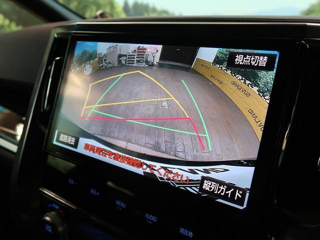 2.5Z Aエディション ゴールデンアイズ メーカーオプションナビ フリップダウンモニター バックカメラ 両側電動スライドドア クルーズコントロール パワーバックドア 純正18インチAW(6枚目)