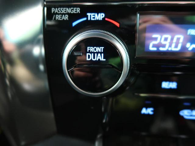 2.5Z Aエディション ゴールデンアイズ メーカーオプションナビ フリップダウンモニター バックカメラ 両側電動スライドドア クルーズコントロール パワーバックドア 純正18インチAW(10枚目)