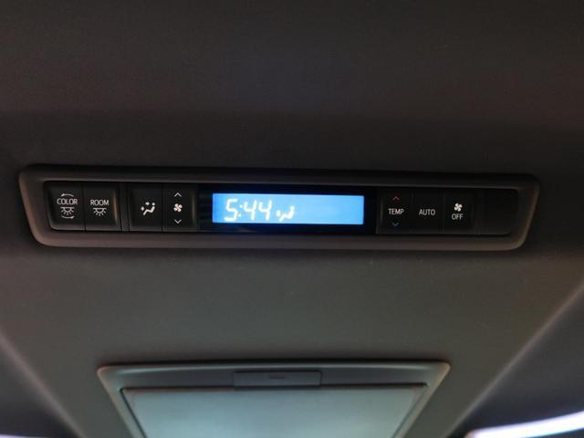 2.5Z Aエディション ゴールデンアイズ メーカーオプションナビ フリップダウンモニター バックカメラ 両側電動スライドドア クルーズコントロール パワーバックドア 純正18インチAW(28枚目)