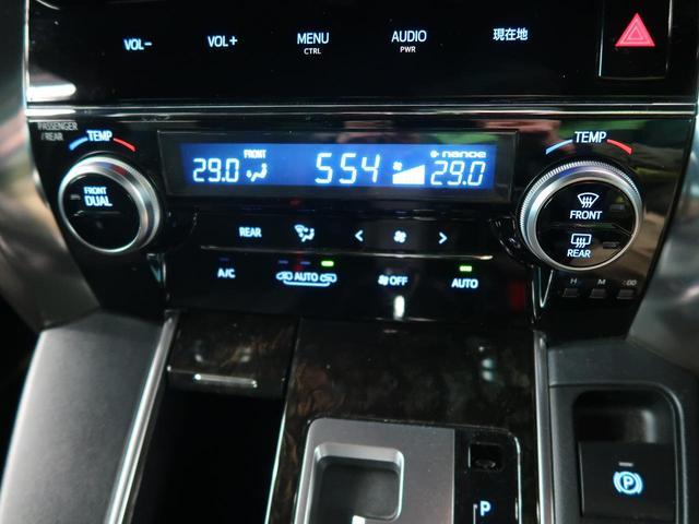 2.5Z Aエディション ゴールデンアイズ メーカーオプションナビ フリップダウンモニター バックカメラ 両側電動スライドドア クルーズコントロール パワーバックドア 純正18インチAW(38枚目)