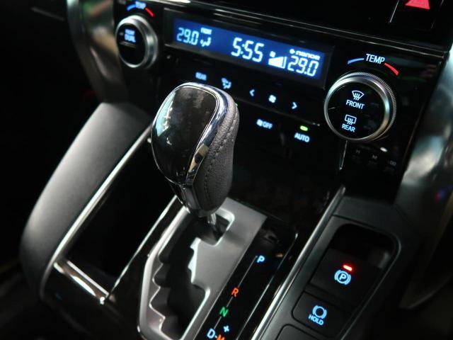 2.5Z Aエディション ゴールデンアイズ メーカーオプションナビ フリップダウンモニター バックカメラ 両側電動スライドドア クルーズコントロール パワーバックドア 純正18インチAW(39枚目)