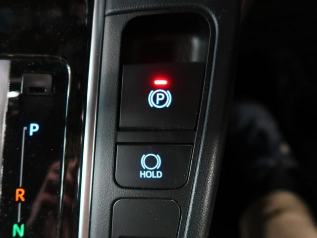 2.5Z Aエディション ゴールデンアイズ メーカーオプションナビ フリップダウンモニター バックカメラ 両側電動スライドドア クルーズコントロール パワーバックドア 純正18インチAW(40枚目)