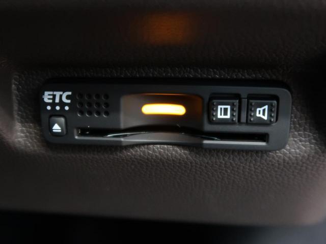 G・ホンダセンシング 7人乗り ホンダセンシング ETC レーダークルーズコントロール レーンディパーチャー プリクラッシュセーフティ 両側パワースライドドア 禁煙車 衝突軽減システム ハロゲンヘッドライト(8枚目)
