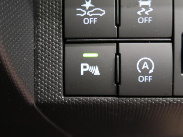 X 届出済未使用車 スマートアシスト スカイフィールトップ 衝突軽減 LEDヘッドライト クリアランスソナー レーンアシスト アイドリングストップ オートライト(8枚目)