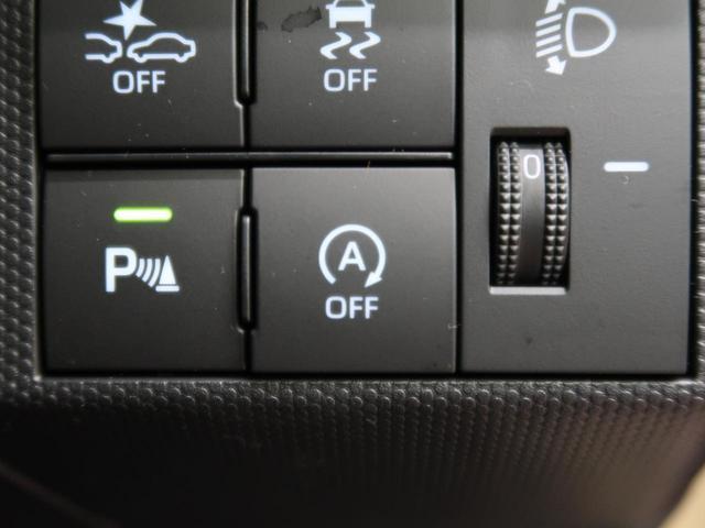 X 届出済未使用車 スマートアシスト スカイフィールトップ 衝突軽減 LEDヘッドライト クリアランスソナー レーンアシスト アイドリングストップ オートライト(10枚目)