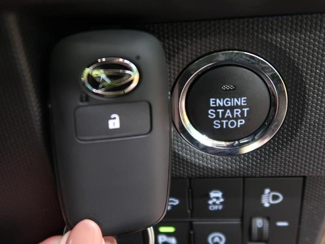 X 届出済未使用車 スマートアシスト スカイフィールトップ 衝突軽減 LEDヘッドライト クリアランスソナー レーンアシスト アイドリングストップ オートライト(11枚目)