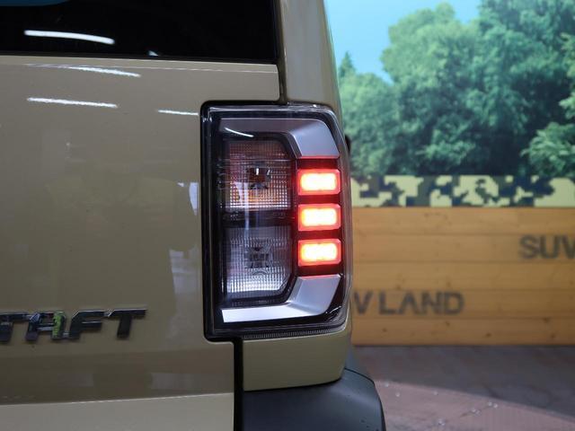 X 届出済未使用車 スマートアシスト スカイフィールトップ 衝突軽減 LEDヘッドライト クリアランスソナー レーンアシスト アイドリングストップ オートライト(21枚目)