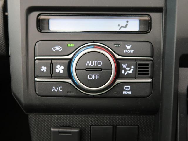 X 届出済未使用車 スマートアシスト スカイフィールトップ 衝突軽減 LEDヘッドライト クリアランスソナー レーンアシスト アイドリングストップ オートライト(33枚目)