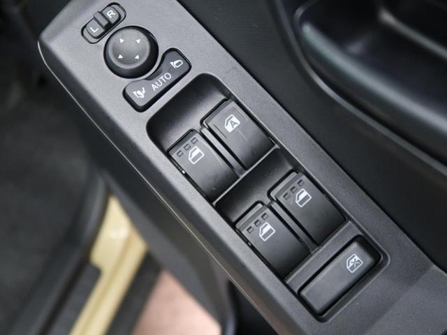 X 届出済未使用車 スマートアシスト スカイフィールトップ 衝突軽減 LEDヘッドライト クリアランスソナー レーンアシスト アイドリングストップ オートライト(38枚目)