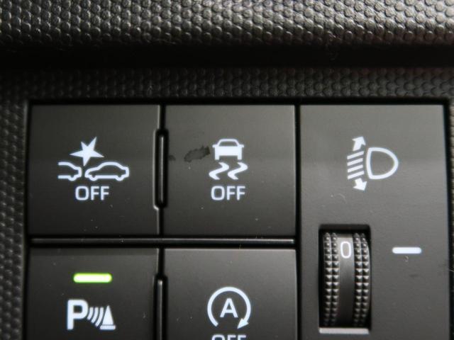 X 届出済未使用車 スマートアシスト スカイフィールトップ 衝突軽減 LEDヘッドライト クリアランスソナー レーンアシスト アイドリングストップ オートライト(39枚目)