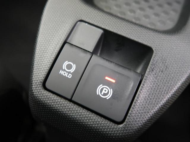 X 届出済未使用車 スマートアシスト スカイフィールトップ 衝突軽減 LEDヘッドライト クリアランスソナー レーンアシスト アイドリングストップ オートライト(44枚目)