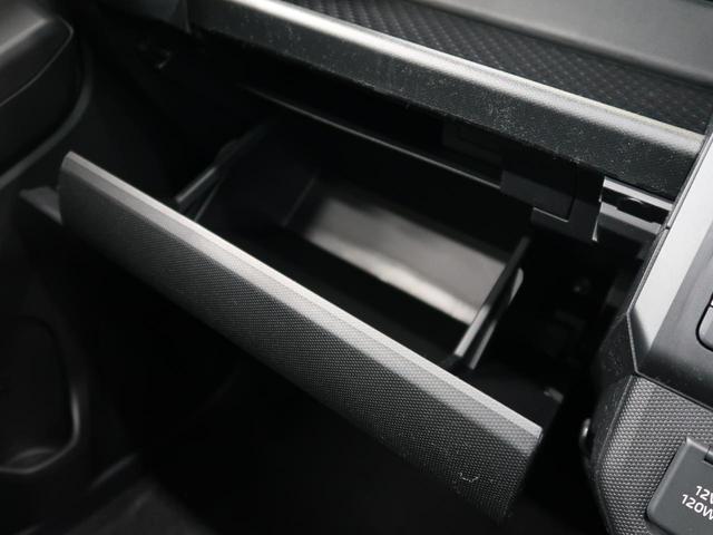 X 届出済未使用車 スマートアシスト スカイフィールトップ 衝突軽減 LEDヘッドライト クリアランスソナー レーンアシスト アイドリングストップ オートライト(45枚目)