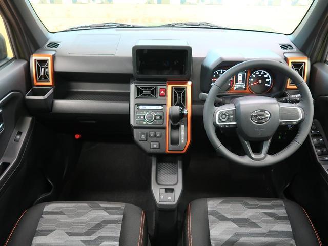 G 届出済み未使用車 ガラスルーフ プリクラッシュセーフティ クリアランスソナー 前席シートヒーター アイドリングストップ スマートキー LEDヘッド 純正アルミ(4枚目)