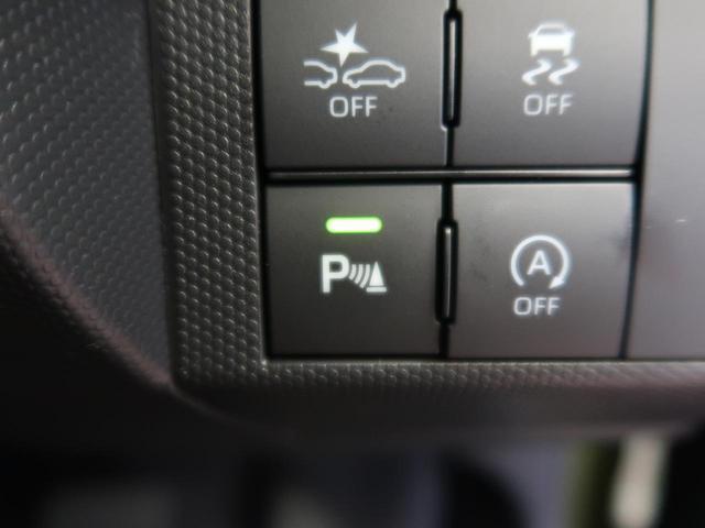 G 届出済み未使用車 ガラスルーフ プリクラッシュセーフティ クリアランスソナー 前席シートヒーター アイドリングストップ スマートキー LEDヘッド 純正アルミ(7枚目)