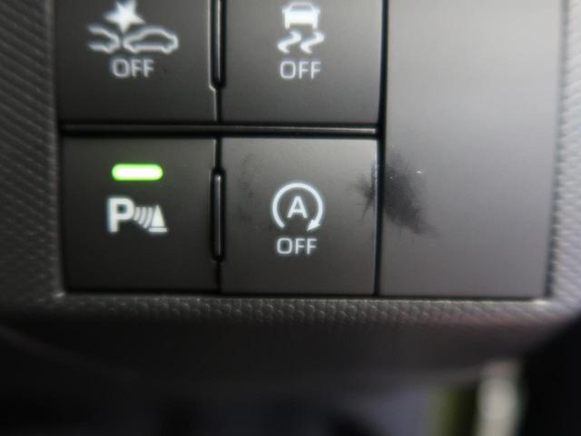 G 届出済み未使用車 ガラスルーフ プリクラッシュセーフティ クリアランスソナー 前席シートヒーター アイドリングストップ スマートキー LEDヘッド 純正アルミ(9枚目)