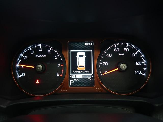 G 届出済み未使用車 ガラスルーフ プリクラッシュセーフティ クリアランスソナー 前席シートヒーター アイドリングストップ スマートキー LEDヘッド 純正アルミ(25枚目)